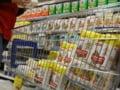 Ialomitianu: Guvernul nu opteaza pentru reducerea TVA la alimente