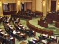 Deputatii au votat infiintarea fondului de garantare printr-o lege speciala