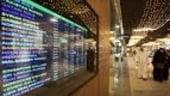 Bursa de la Bucuresti incheie sedinta de marti cu pierderi semnificative