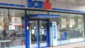 BCR Banca pentru Locuinte: Portofoliul de credite a crescut cu 43% in primele 9 luni