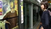 Panoul transparent Samsung: Minority Report nu mai este doar un film