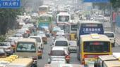 China are un plan de sus?inere a industriei auto