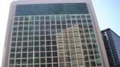 Softbank va aloca 350 milioane dolari pentru deschiderea unui centru de date in Japonia