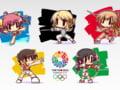 Cati bani ar putea sa castige Japonia datorita Jocurilor Olimpice din 2020