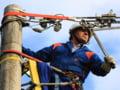 Enel Romania va investi in urmatorii cinci ani circa 540 de milioane de euro