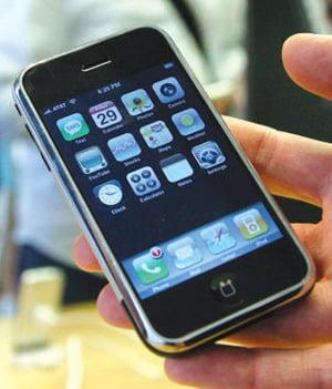 iPhone 4, in Romania, din 17 decembrie